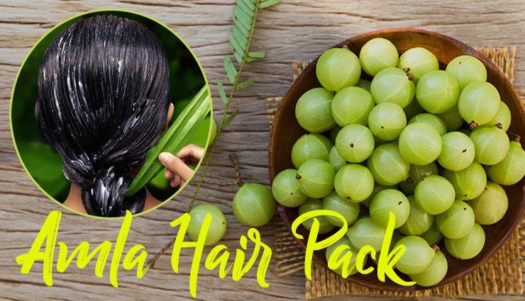 7 Best Amla Hair Mask Recipe For Healthy Hair
