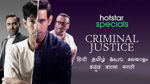 best series on hotstar